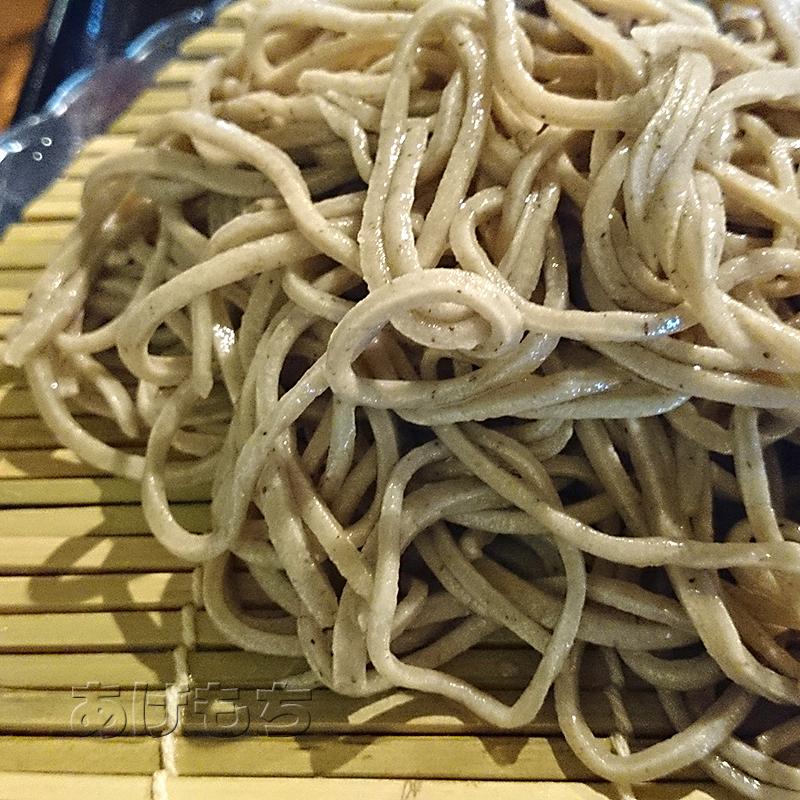 ざる蕎麦(冷や汁セット)