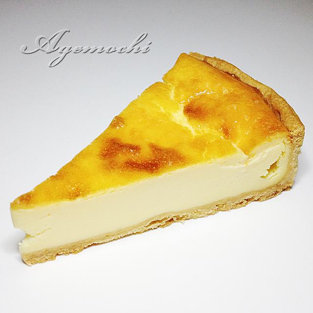 Kiriチーズのタルト