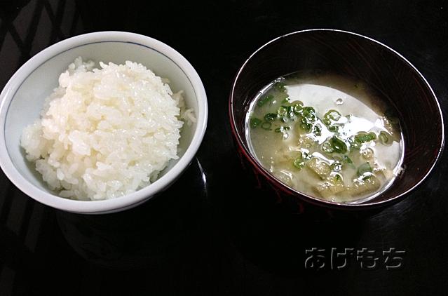 楽のランチ(ご飯と味噌汁)