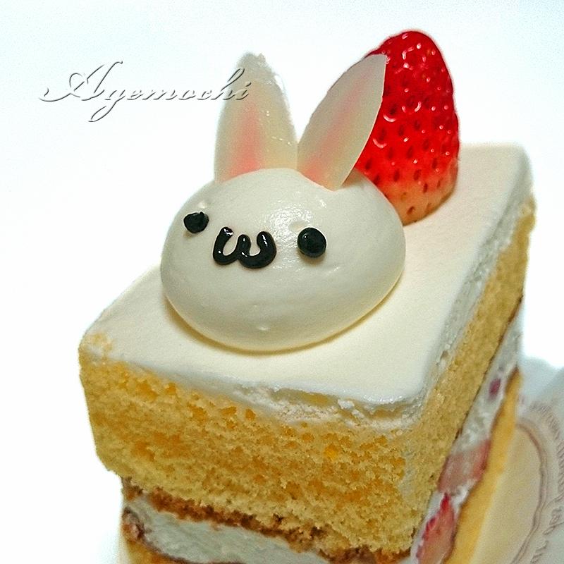うさぎのショートケーキ