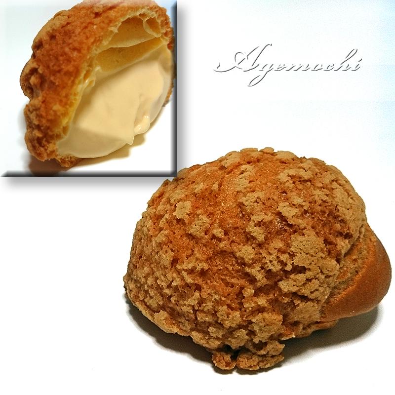 天使のクッキーシュー