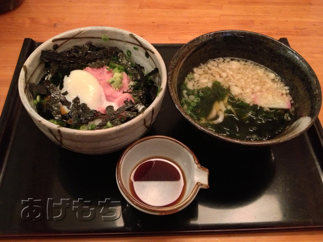 ネギトロ丼+半うどんセット