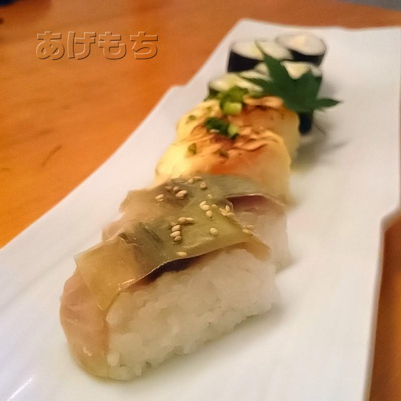 なにかのセットについてた寿司