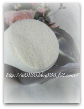 アプロスコラーゲン 粉末