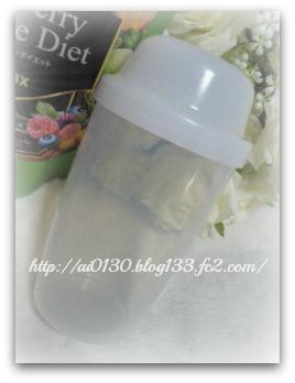 グリーンベリースムージーダイエット「160酵素MIX」シェイカー