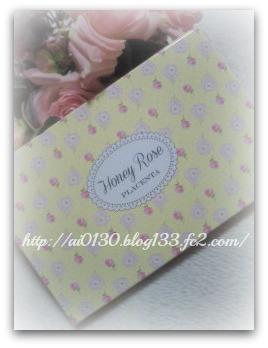 ハニーローズプラセンタ(Honey Rose PLACENTA)