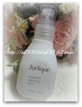 ジュリーク(Jurlique)デリケートローズプレシャスコレクション ローズミストバランシング(化粧水)