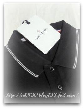 モンクレール ポロシャツ 襟元fc2