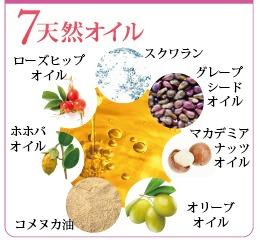 ジュエルジュエルスキン モイストリッチミルク(オールインワン美容乳液)7種天然オイル配合