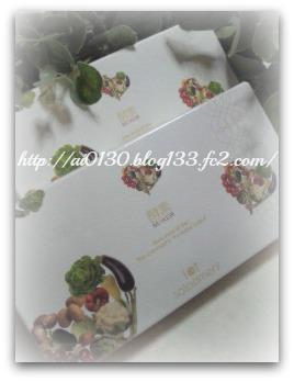 食べるぷるるん酵素ゼリー「サラダメント 酵素MAKER」プリュEGFディープモイストマスクプレゼントキャンペーンfc2