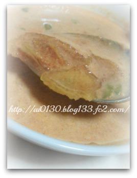 日清食品『カミングダイエット』の100円モニター トマトクリーム 特許製法カミングシート