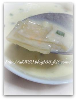 日清食品『カミングダイエット』の100円モニター 豆乳スープ 特許製法カミングシート
