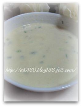 日清食品『カミングダイエット』の100円モニター 豆乳スープ