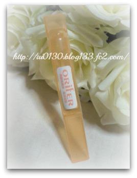 CELABIO(セラビオ) ORIFER 発酵美養液トライアル