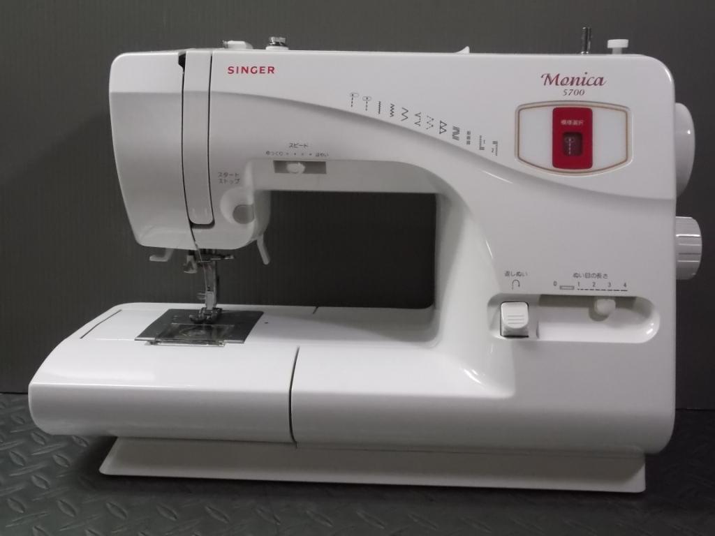 Monica 5700-1