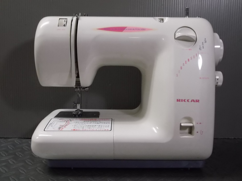 RICCAR RX20-1