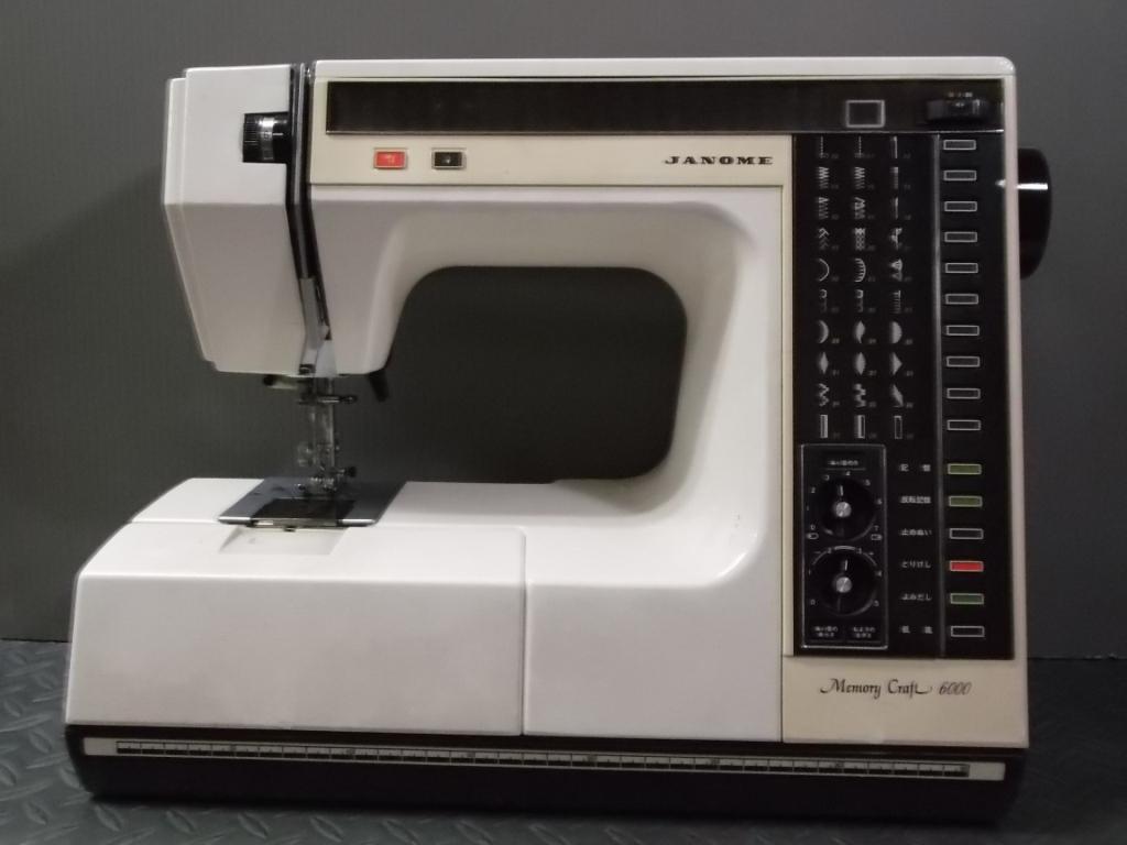 Memory Craft 6000-1