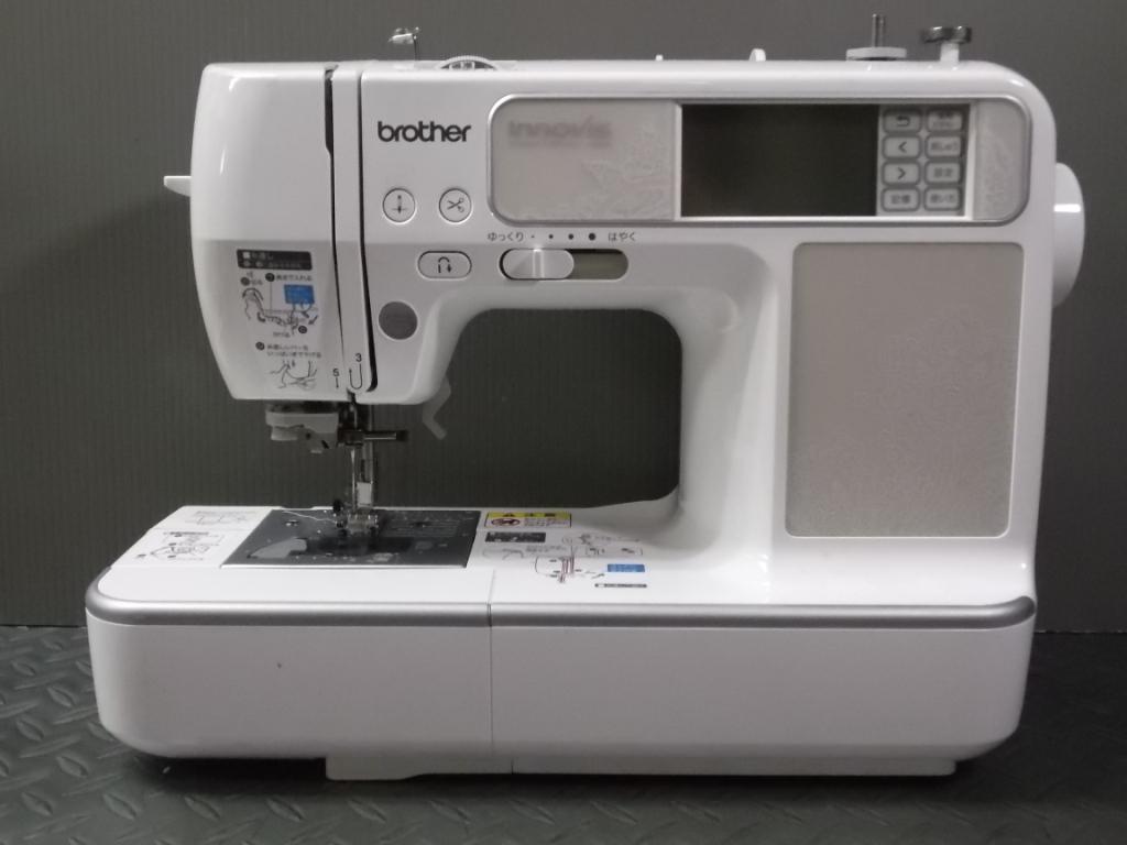 innovis EMV41-1