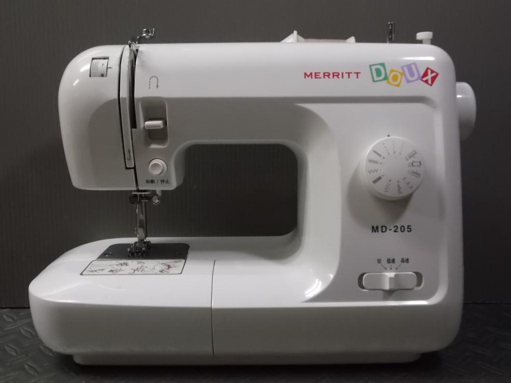 MD205-1.jpg
