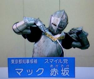 マック赤坂01
