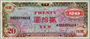 300px-20_A-Yen.jpg