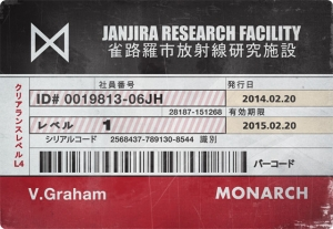 MUTORESEARCH_FILE_BROWSER_-_SERIZAWA_-_5_-_MONARCH_ID_GRAHAM.jpg