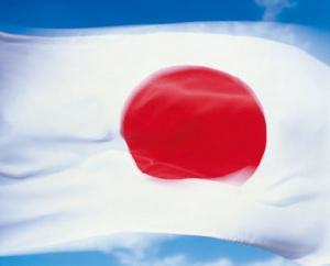 japan-thumb-390xauto.jpg