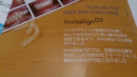 20140327110229abd.jpg