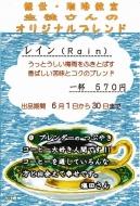 20146珈琲