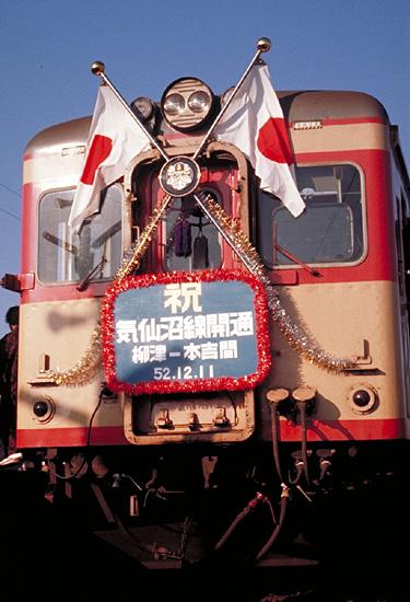 shizugawa2.jpg