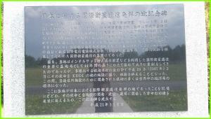 20140501-150103.jpg