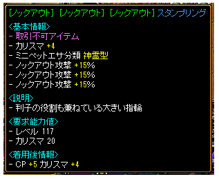 RedStone 14.01.21[07]