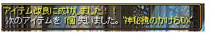 RedStone 14.01.21[06]