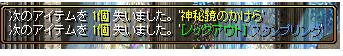RedStone 14.01.21[01]