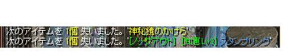 RedStone 14.01.21[03]