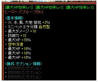 RedStone 14.01.26[01]