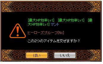 RedStone 14.01.26[00]