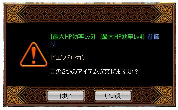 RedStone 14.03.24[00]