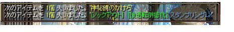 RedStone 14.02.28[00]