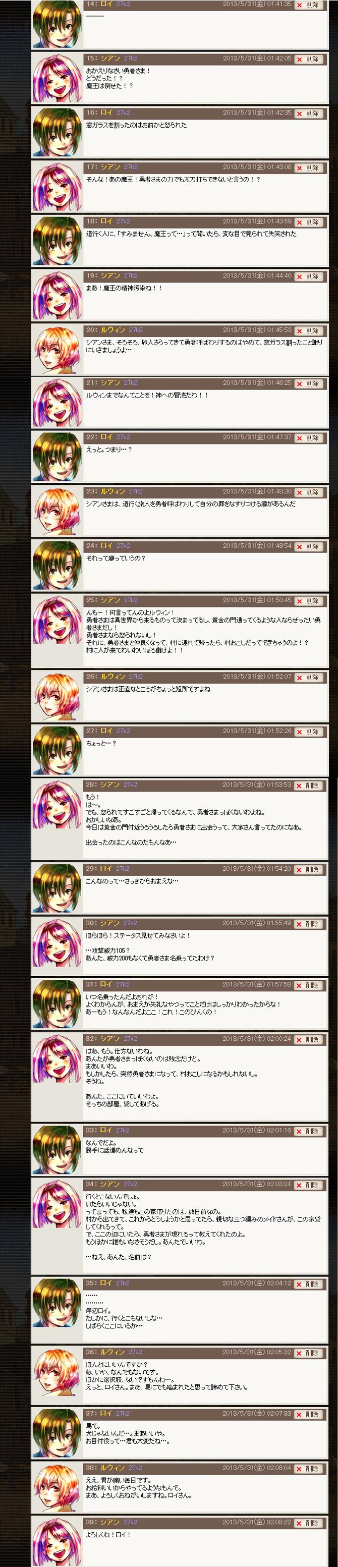 log8-2.jpg