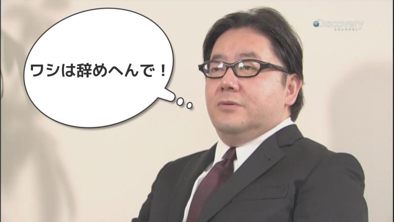 fc東京 メンバー