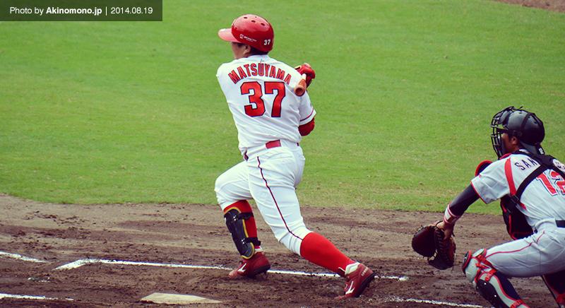 「野球広島カープ松山無料写真」の画像検索結果