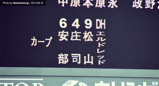 2784_04.jpg