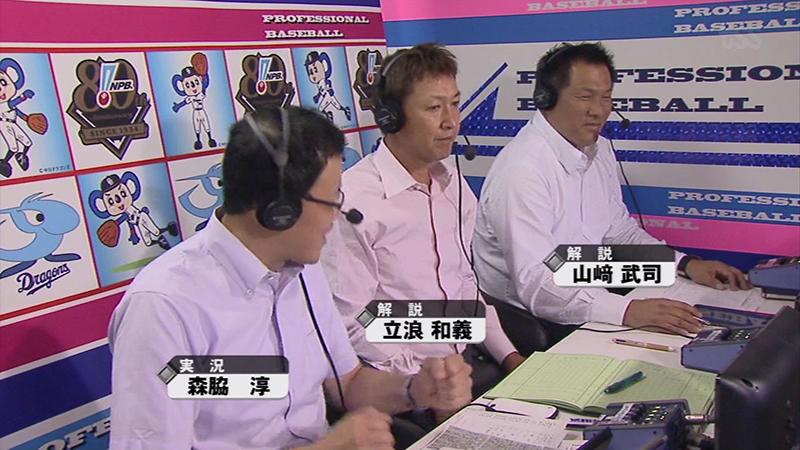 達川コーチ「田中広輔は野村監督...
