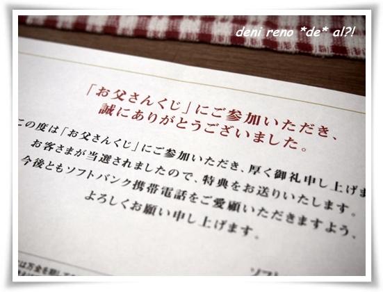 0601_1b.jpg
