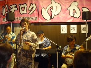 yuzawa5.jpg