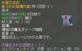 200SR.jpg