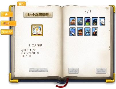 20140219モンスターカード