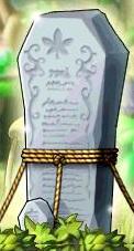 名誉の石碑