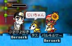 ぷよじぃ思い出(2006_05_06)